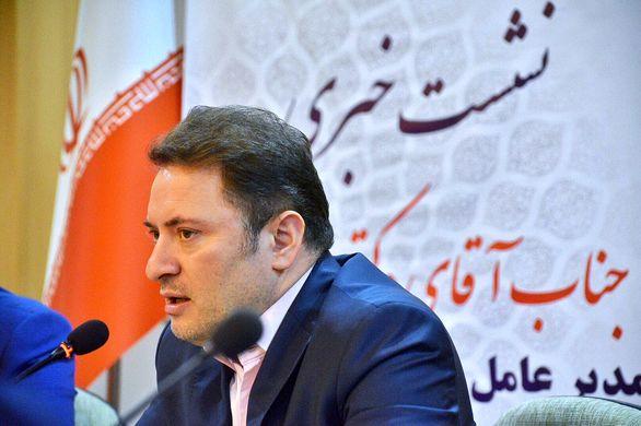 نشست خبری دکتر مظلومی با رسانه های جمعی استان آذربایجان شرقی