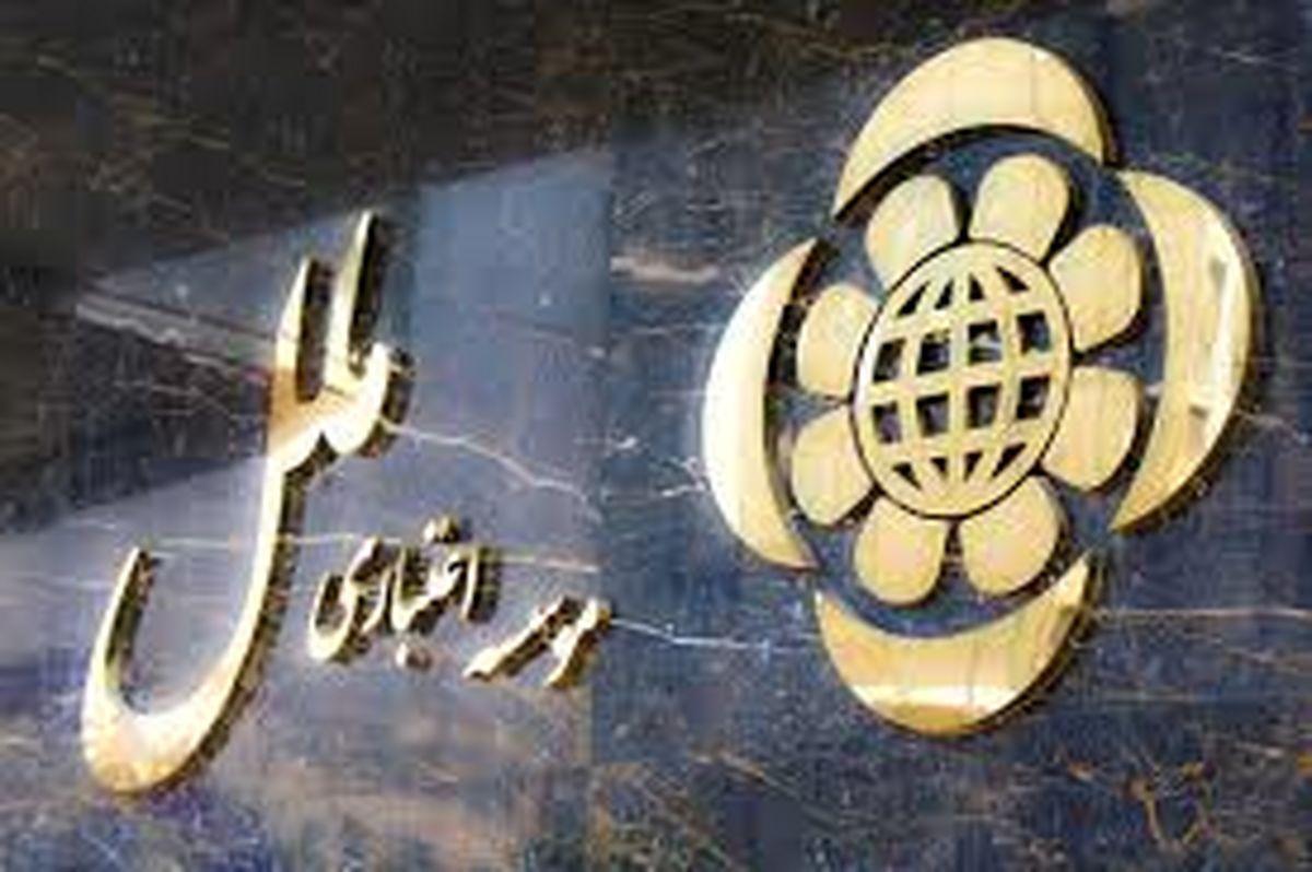 «گشان» دارایی باارزش موسسه اعتباری ملل
