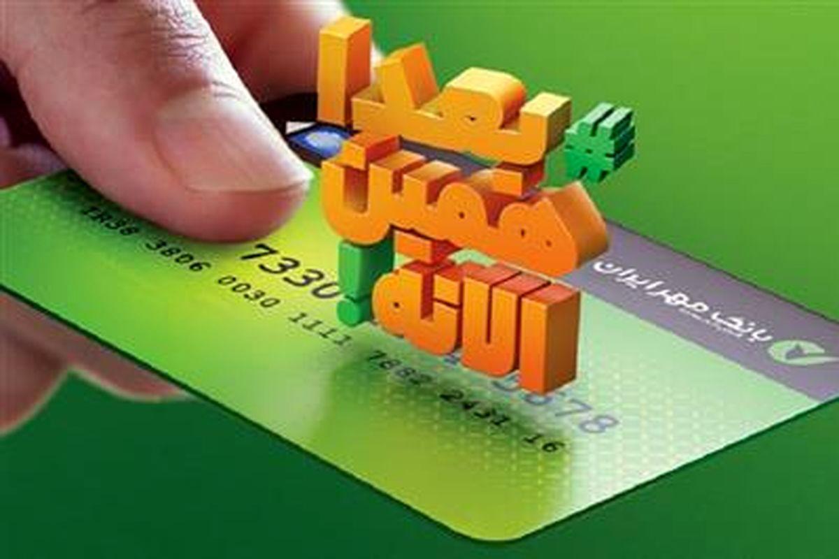 امکان خرید اقساطی، بدون پرداخت سود