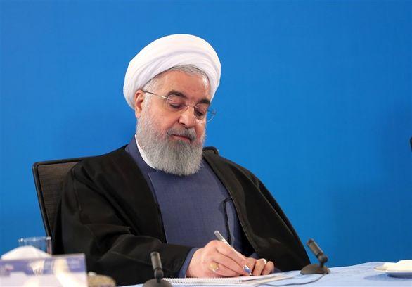 روحانی دو قانون ابلاغ کرد +جزییات