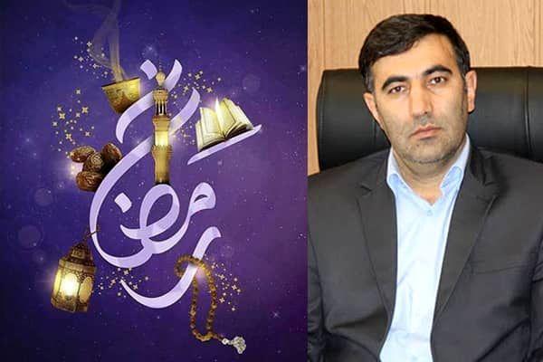 مدیرعامل صندوق قرض الحسنه شاهد فرارسیدن ماه مبارک رمضان را تبریک گفت