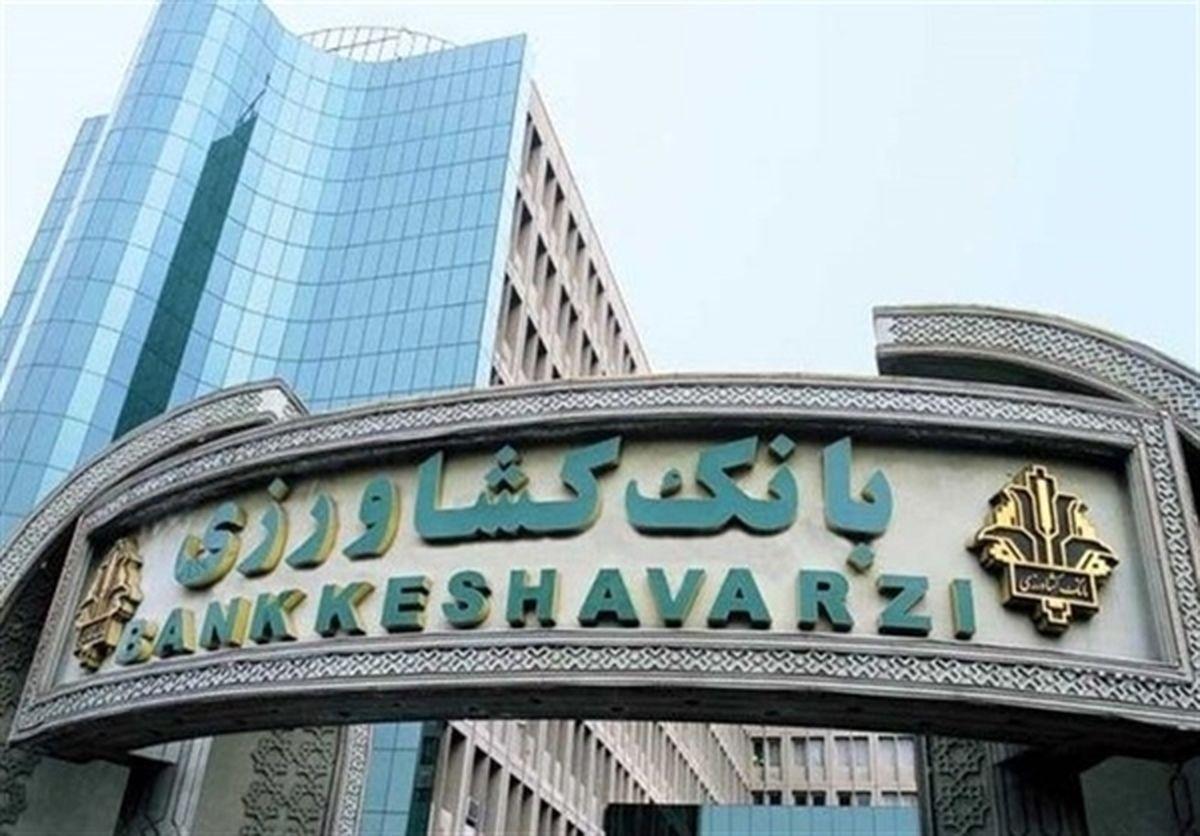 ارائه خدمت احراز هویت سجامی در 213 شعبه منتخب بانک کشاورزی