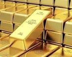 قیمت جهانی طلا امروز 27 شهریورماه