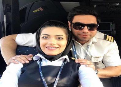 نشاط جهان داری اولین خلبان زن ایرانی در کنار همسرش + عکس