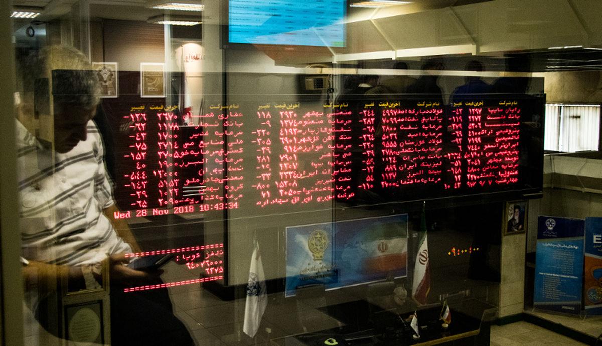 آخرین خبرها درباره عرضه سهام دولتی