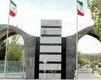 برخی از دانشگاههای آذربایجان شرقی تعطیل شد