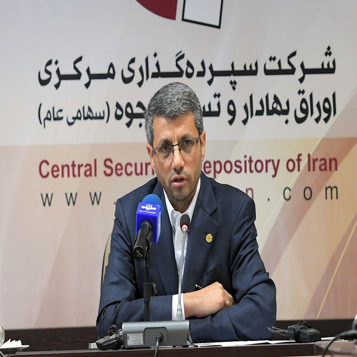 فهیمی: دسترسی مردم به خدمات سمات در کل ایران فراهم شده است
