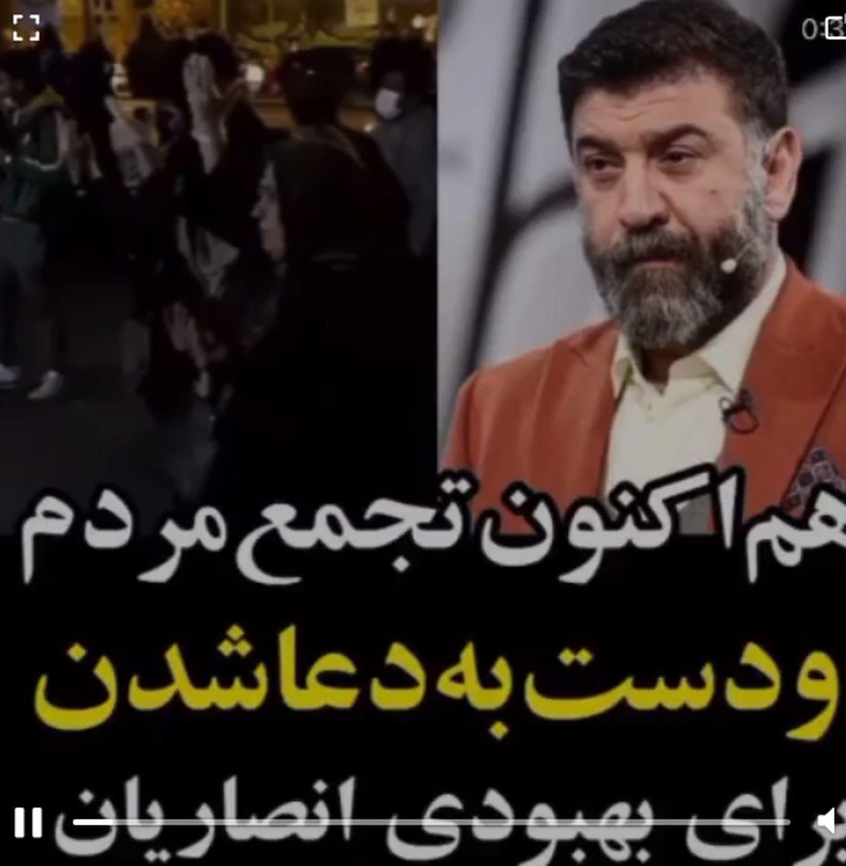 سینه زنی هواداران علی انصاریان مقابل بیمارستان + فیلم