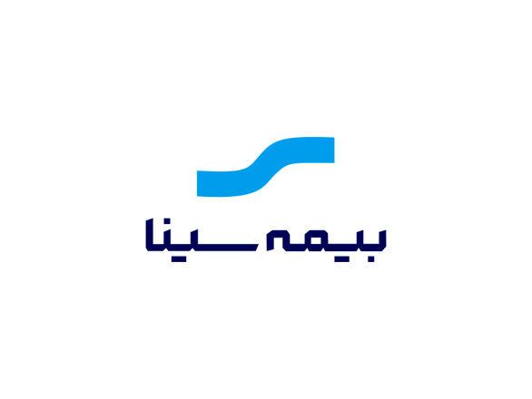 مدیرعامل بیمه سینا از شعبه بوشهر بازدید کرد