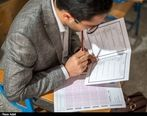 شرایط استخدام جدید معلمان اعلام شد