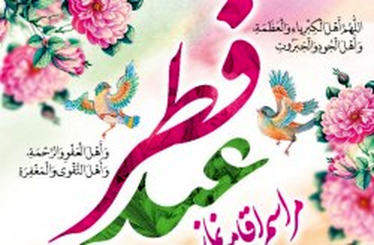 نماز عید فطر در مصلای کیش اقامه می شود