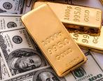 اخرین قیمت سکه ، دلار و طلا در بازار دوشنبه 20 خرداد