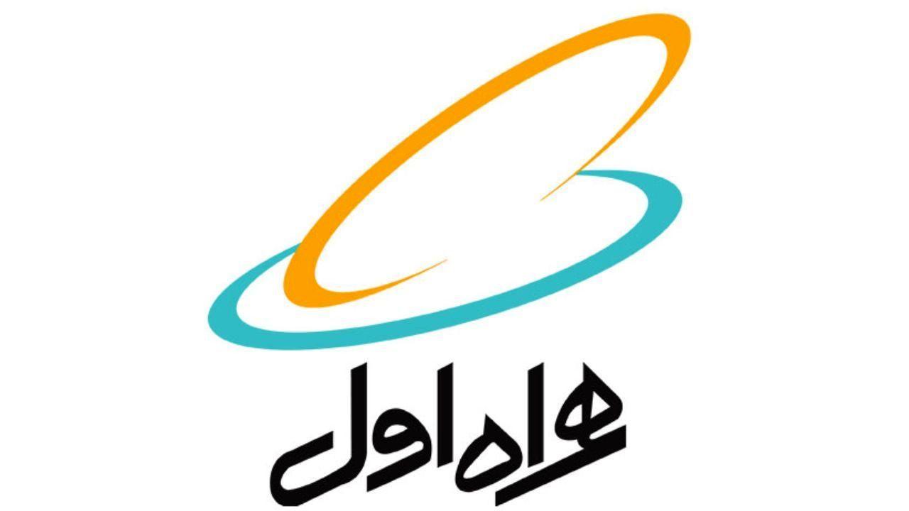 اطلاعیه همراه اول درباره انتشار مطالبی در مورد شرکت توسکا
