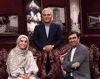 مهران مدیری ابروی صبا راد را برد + فیلم