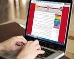 اعلام زمان و جزئیات انتخاب رشته آزمون دکتری