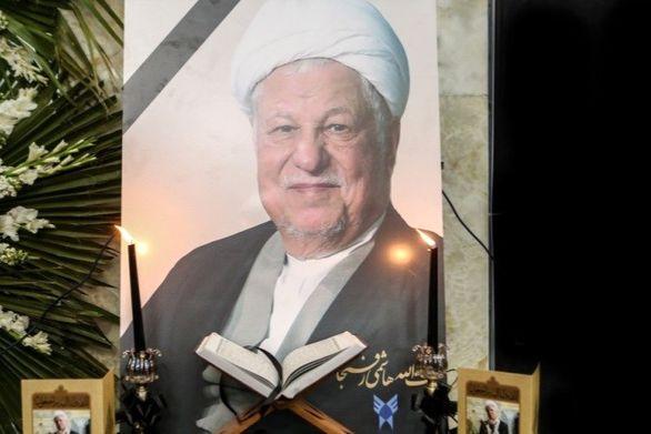 مراسم سالگرد آیت الله هاشمی رفسنجانی یک هفته به تعویق افتاد