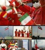 اهتزاز پرچم ایران در پایتخت ونزوئلا+ عکس
