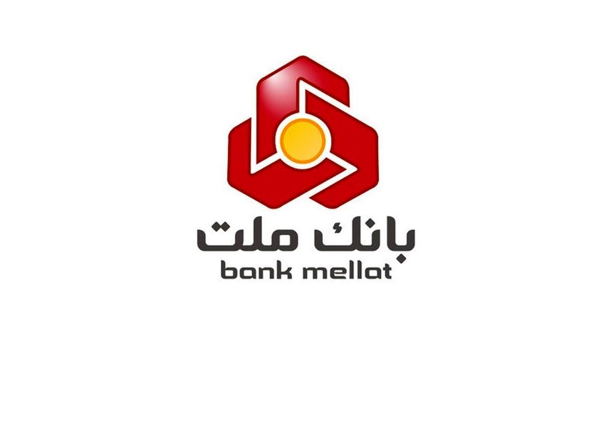 قدردانی استاندار کرمانشاه از مدیرعامل بانک ملت