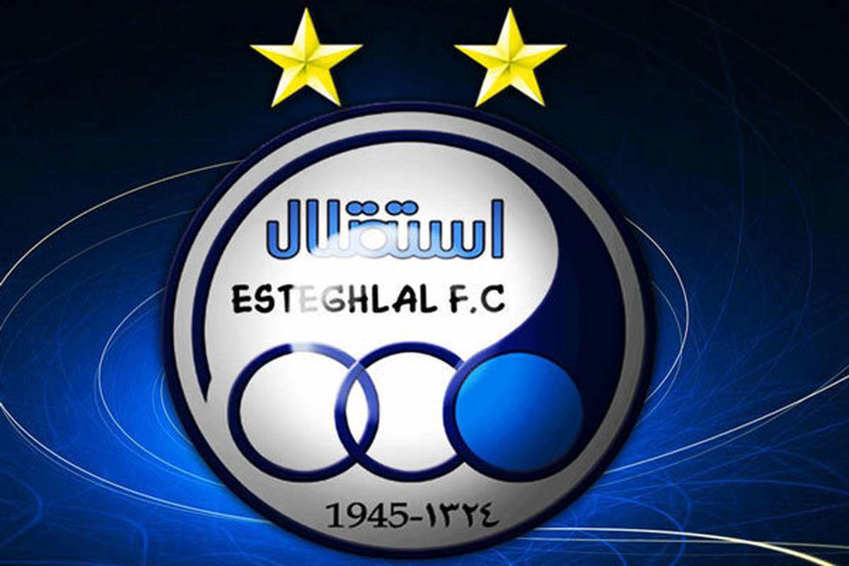 مدیرعامل باشگاه استقلال در انتظار فرهاد مجیدی