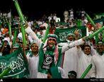 AFC سعودیها را نقره داغ کرد