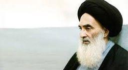 جزئیات تکذیب کمک یک میلیارد دلاری آیت الله سیستانی به ایران