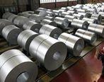 عملکرد اقتصادی مصرف فولاد برزیل را 7 درصد کاهش داد