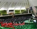 بررسی وضعیت صندوق بازنشستگی کشوری در کمیسیون اجتماعی مجلس