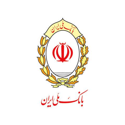 شمارش معکوس برای شرکت در قرعهکشی حساب های پس انداز بانک ملی ایران