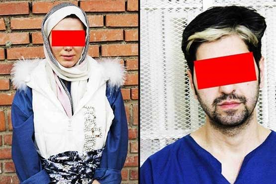 طلاق احمقانه عروس و داماد پولدار تهرانی!
