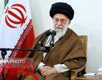 در پی زلزله کرمانشاه رهبر انقلاب پیامی صادر فرمودند