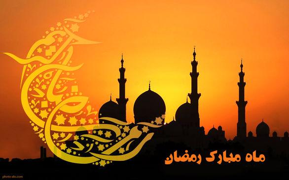 دعا و اعمال روز چهارم ماه مبارک رمضان