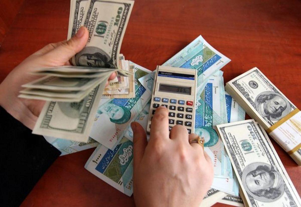 قیمت دلار سقوط کرد