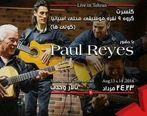 تحولی در کنسرت های ایران/ کنسرت گروه ۹ نفره موسیقی محلی اسپانیا «کولی ها»