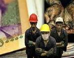 جزییات طرح خانه دار شدن کارگران