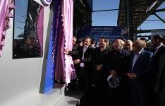 اشتغال ۶۰۰ نفر با افتتاح پروژه فولاد بردسیر