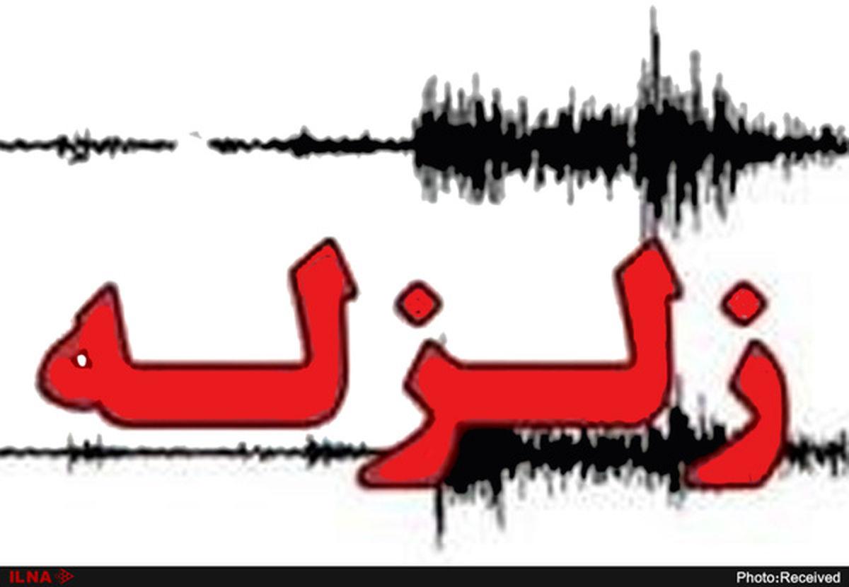 زلزله 4 ریشتری قزوین را لرزاند + جزئیات