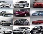 قیمت خودرو خارجی و ایرانی امروز 6 خرداد + جدول