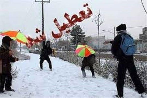مدارس شرق استان تهران دوشنبه تعطیل شد