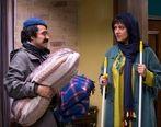 اکران«خداحافظ دختر شیرازی» با بازی شبنم مقدمی از 13 آذر