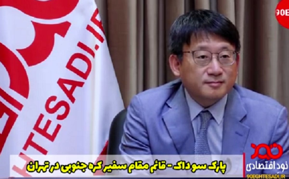 تکذیب خبر ارسال کالا توسط سامسونگ و ال جی در مقابل مطالبه ایران