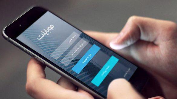 نسخه وب اپلیکیشن موبایلت عرضه شد