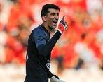 بیرانوند بهترین آسیایی تاریخ جامهای جهانی