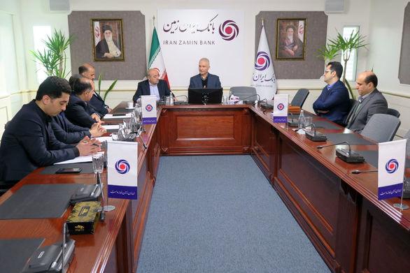 کمیته انضباطی کارکنان بانک ایران زمین انتخاب شدند