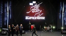 «عزیز» در جشنواره فیلم کوتاه عزیز شد