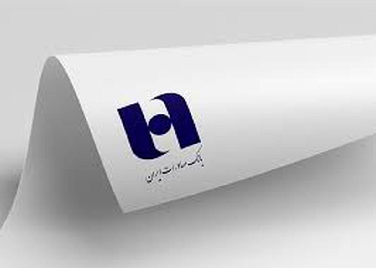 بانک صادرات ایران ارتقای زیرساختهای بانکداری الکترونیک و ترغیب استفاده از خدمات بانکداری غیرحضوری را در دستور کار قرار داد
