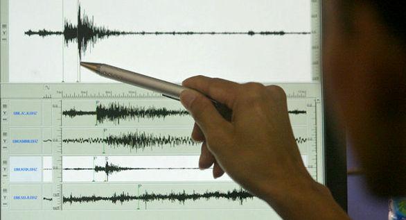 زلزله شدیدی شیلی را لرزاند