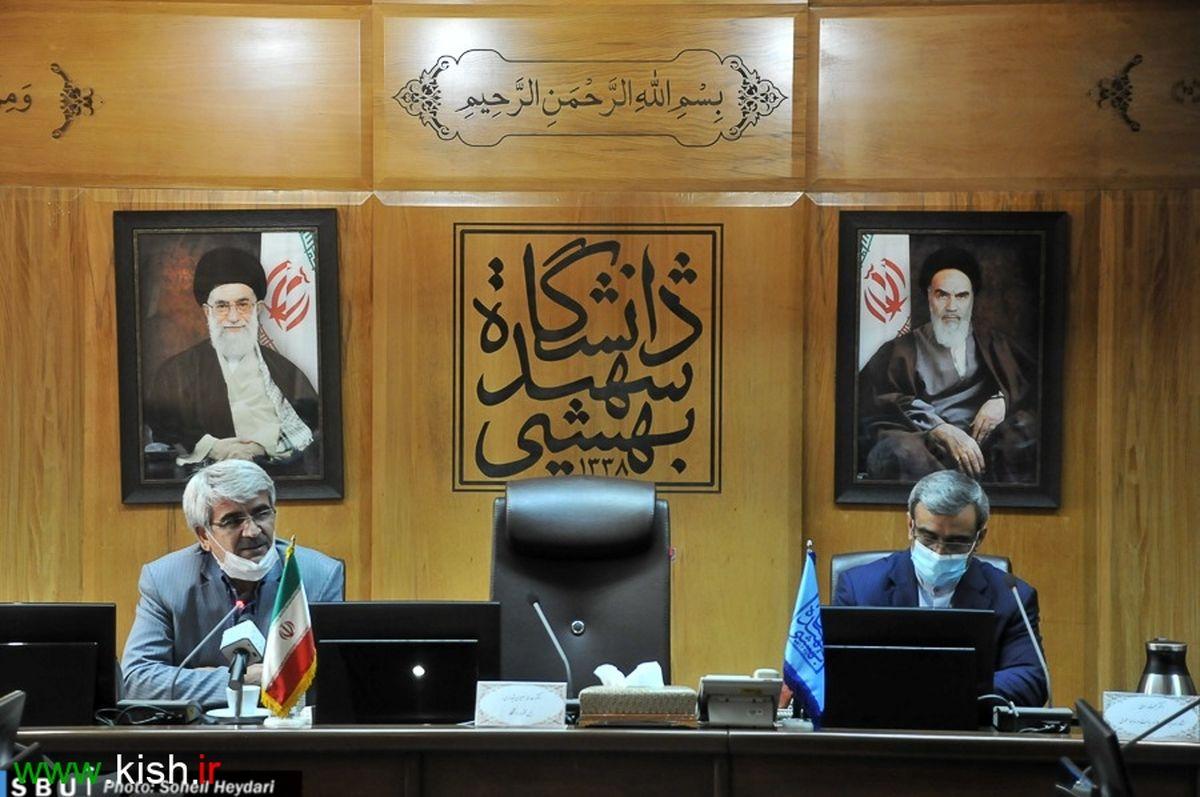 انعقاد تفاهم نامه همکاری میان سازمان منطقه آزاد کیش و دانشگاه شهید بهشتی