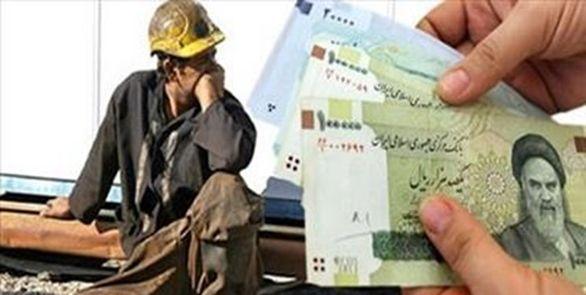 آخرین توضیحات درباره سقف سبد معیشتی کارگران