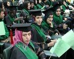 جزئیات اخراج دانشجویان عراقی از ایران / واکنش بغداد به این خبر