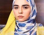 بازیگر نقش زهره در سریال احضار کیست؟ + بیوگرافی